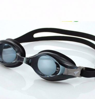 Kính bơi cận View V510