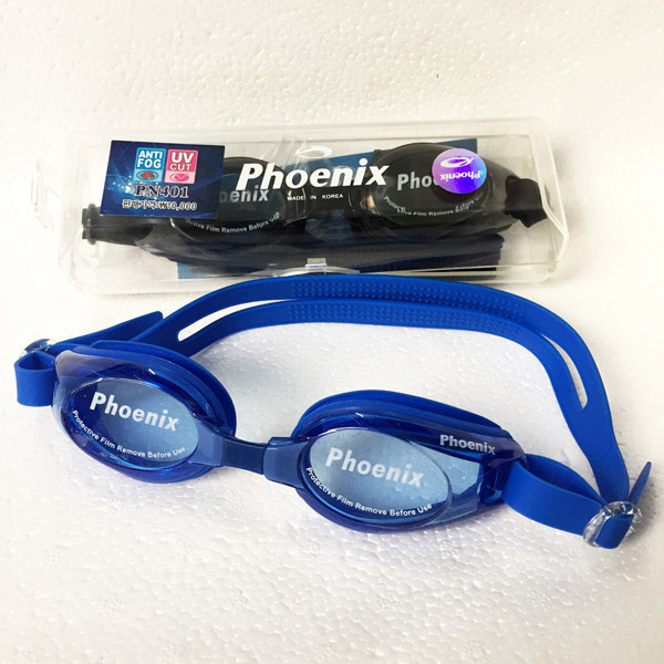 Kính bơi Phoenix PN 401-1